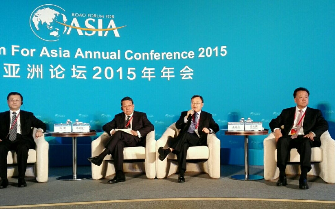 Third Time to BoAo Forum: A New Direction for Sunrise Group
