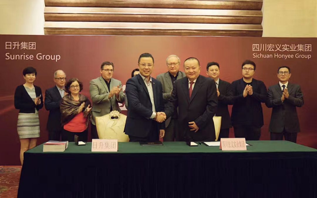 Sunrise Group and Hongyee Industrial Group both parties concluded a cooperation agreement.