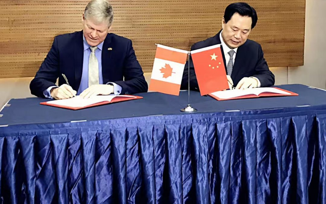 New Brunswick and Hebei Province signed a letter of intent for friendship-provincial relations
