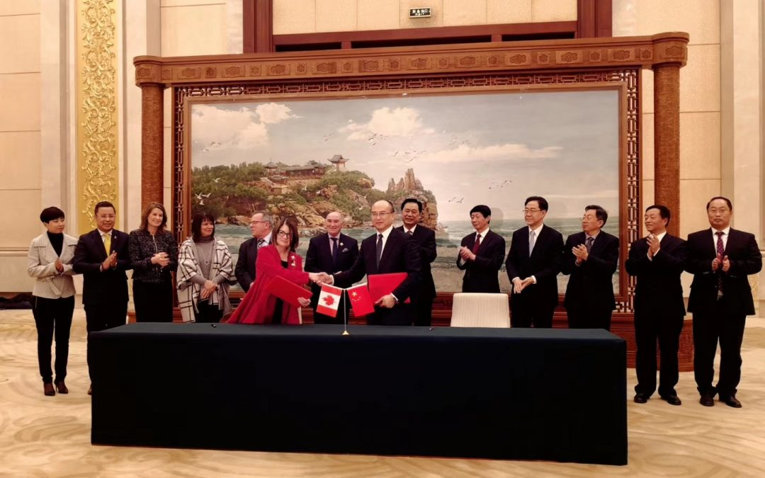 Establishment of friendly provincial relations between New Brunswick and Hebei Province