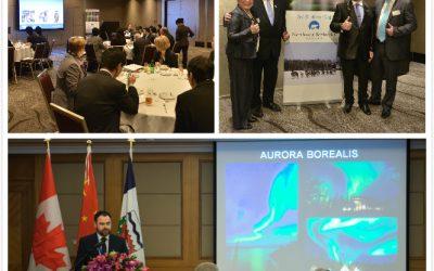 Canada Northwest Territories Delegation Visited Asia Jan. 2015