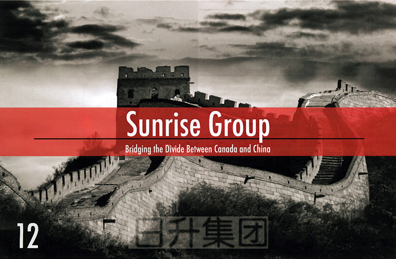 Sunrise Group-Bridging the Divide between Canada and China