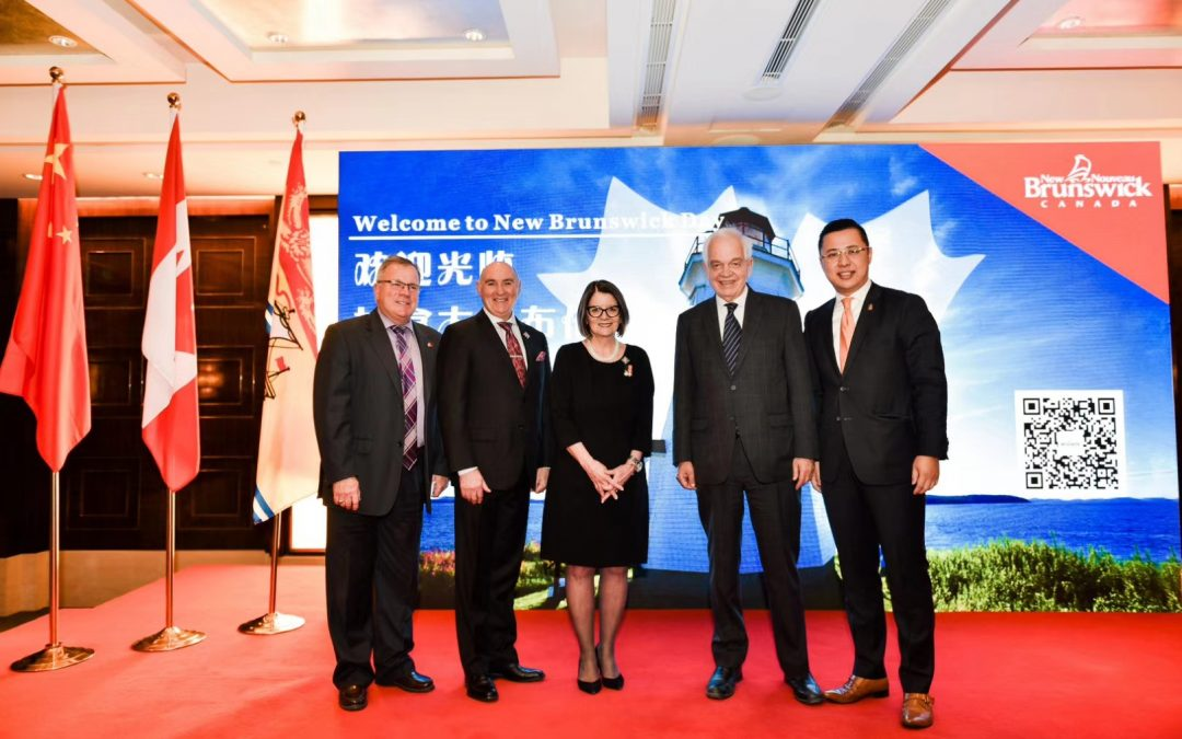 New Brunswick Day Forum Event: Booming Tourism, Immigration, and Business