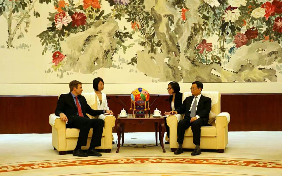 The Honorable Brian Gallant, the Premier of New Brunswick, Canada visited China accompanied by Sunrise Group